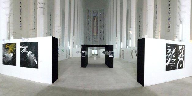 Ce qu'il faut savoir sur la troisième édition de la Biennale de Casablanca