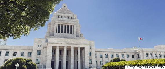 national building japan