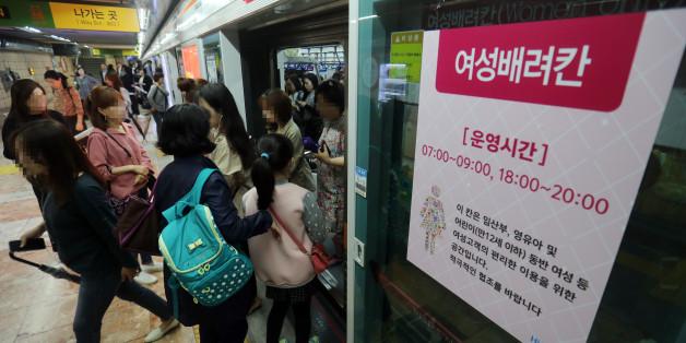 일 부산지하철 1호선 시청역 여성배려칸 플랫폼에서 여성 승객들이 승하차하고 있다. 부산교통공사는 이날부터 도시철도 1호선 5번째 객차를 '여성배려칸'으로 정식 운영한다.
