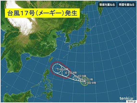 typhoonno17