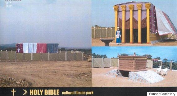 bible theme park