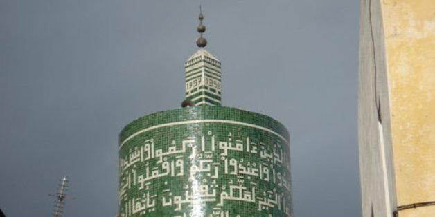 Mosquée Sentissi, Moulay Idriss