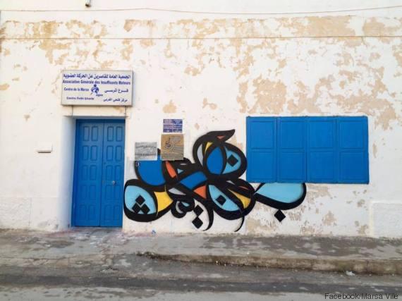 el seed graffiti