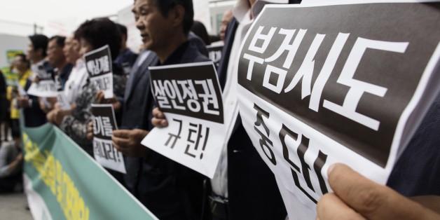 25일 오전 종로구 서울대병원에서 백남기농민 상황 및 입장발표 기자회견이 열리고 있다. ⓒ연합뉴스