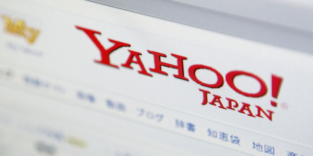 A website of Yahoo Japan Corp is seen on a computer screen in Tokyo August 19, 2009.   REUTERS/Stringer (JAPAN BUSINESS MEDIA)