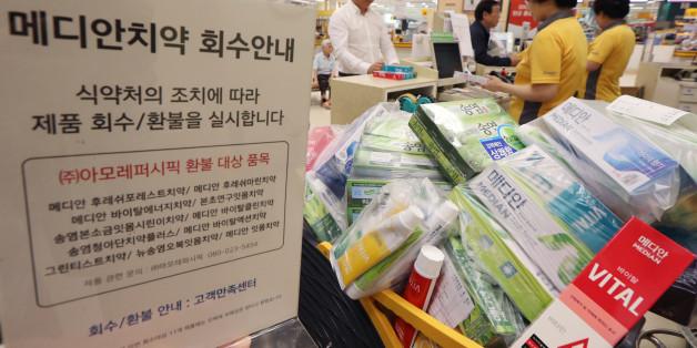 28일 오후 서울 이마트 성수점 고객만족센터에 환불조치 후 회수된 아모레퍼시픽의 치약들이 카트에 가득 쌓여 있다.