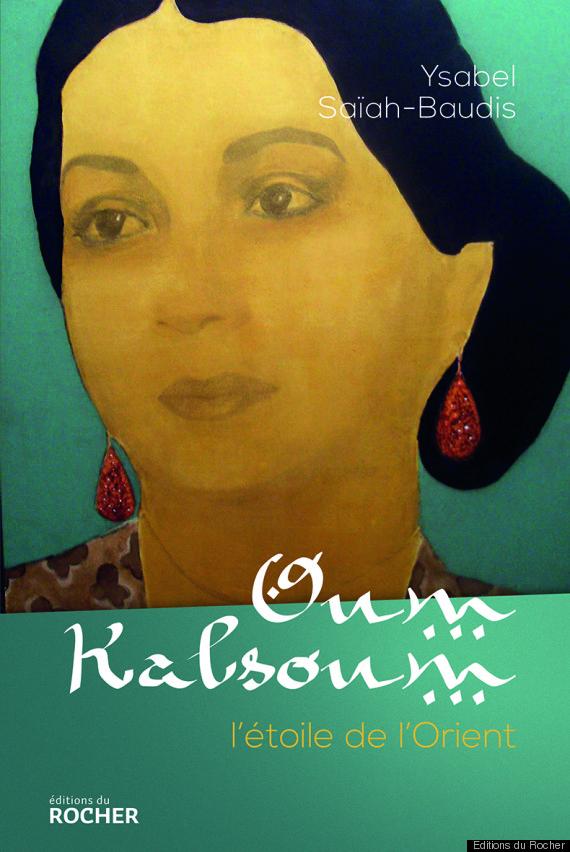 biographie oum kalsoum