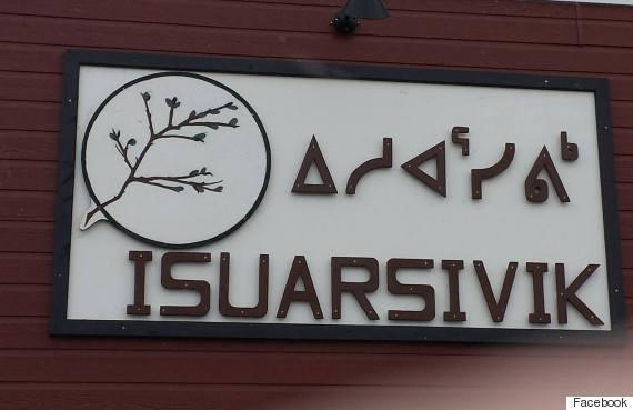 isuarsivik