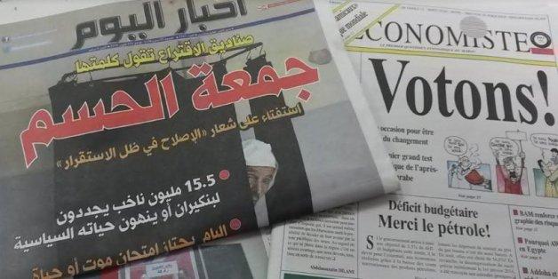 Les élections à la une (ou pas) des journaux marocains