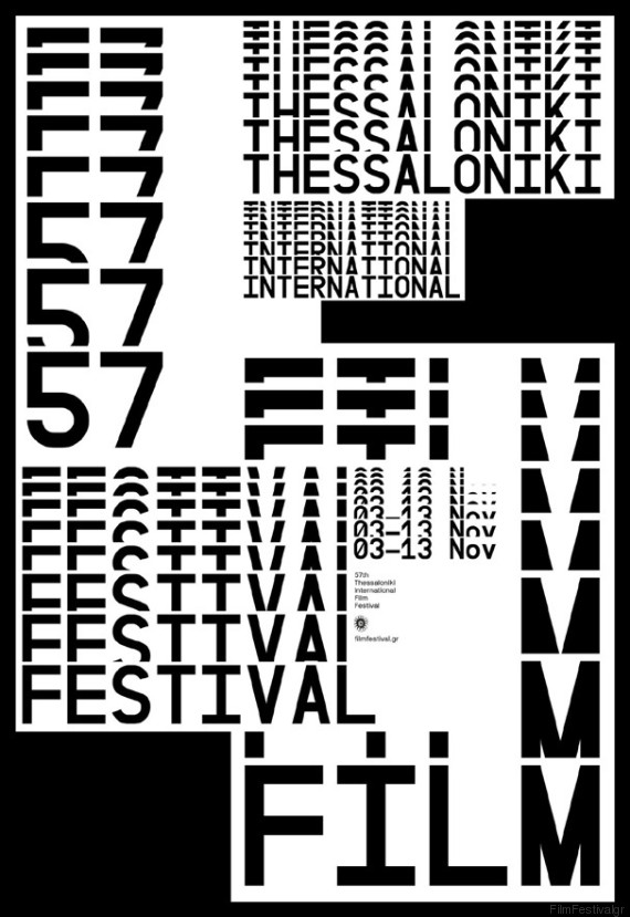 filmfestivalgr