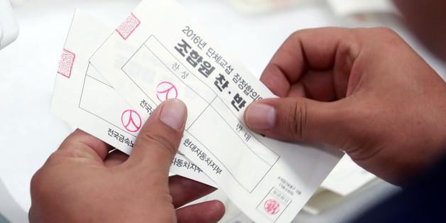 현대차 노조가 14일 오후 울산 북구 현대자동차 노동조합 대회실에서 '2016년 단체교섭 2차 잠정합의안 조합원 찬반 투표'를 개표하고 있다.