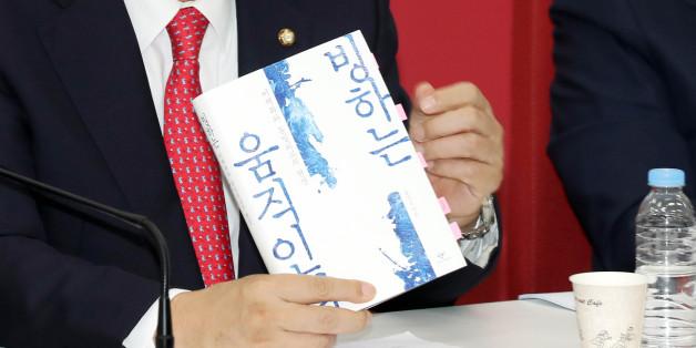 새누리당 정진석 원내대표가 17일 오전 국회에서 열린 최고위원회의에서 '송민순 회고록'인 '빙하는 움직인다-비핵화와 통일외교의 현장'을 들어 보이고 있다.