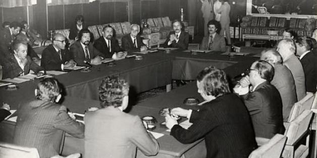 Photo d'archive du Parlement du royaume du Maroc