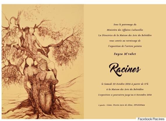 racines exposition