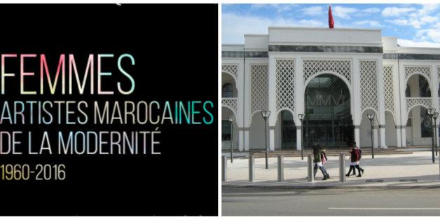 Les artistes marocaines à l'honneur pour la prochaine exposition du MMVI