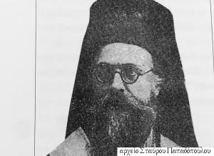 mitropolitis apostolos trifonos