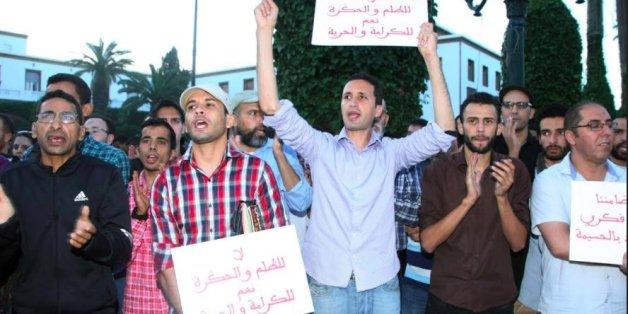 Rassemblement  devant le parlement à Rabat, dimanche 30 octobre