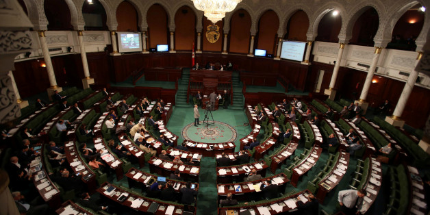 A general view shows the Assembly of the Representatives of the People in Tunis, Tunisia, May 10, 2016. The Tunisian parliament on Thursday approved a new banking bill to modernize financial services, a second reform called for by the International Monetary Fund after a disputed central bank law passed last month. Picture taken May 10, 2016. REUTERS/Zoubeir Souissi
