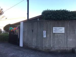 educationchildconsultationcenter