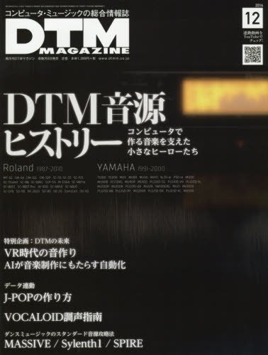 dtmmagazine