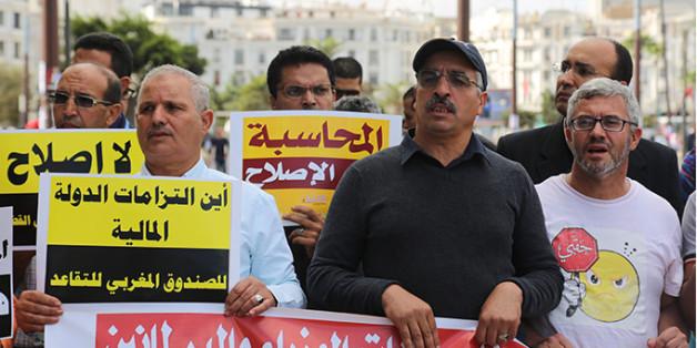 Réforme des retraites: Grève générale le 14 décembre dans le secteur public marocain