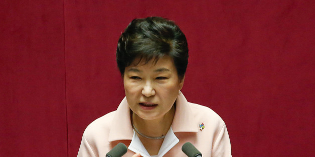 South Korean President Park Geun-hye delivers her speech during the inaugural session of the 20th National Assembly in Seoul, South Korea, June 13, 2016. Picture taken on June 13, 2016. REUTERS/Kim Hong-Ji      TPX IMAGES OF THE DAY