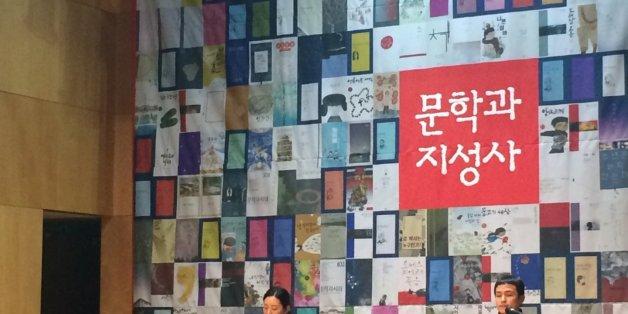 2015년 12월 서울 마포구 동교동 가톨릭청년회관에서 열린 문학과지성사 창간 40주년 행사의 모습