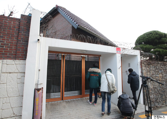 kim ki chun house