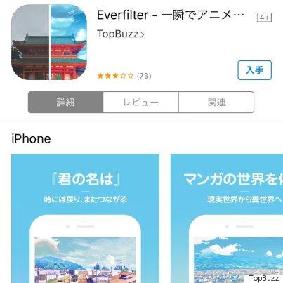 everfilter