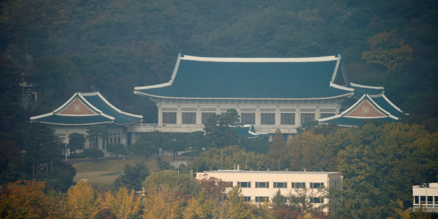 The Presidential Blue House is pictured in Seoul, South Korea, November 3, 2016. REUTERS/Kim Hong-Ji