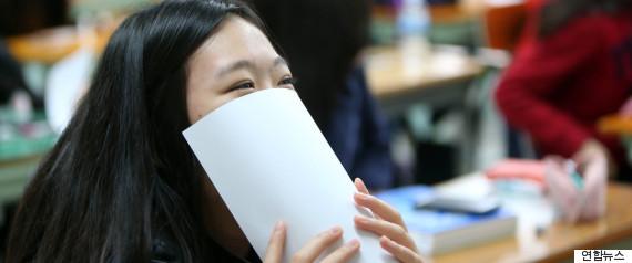 kim kyung hoon
