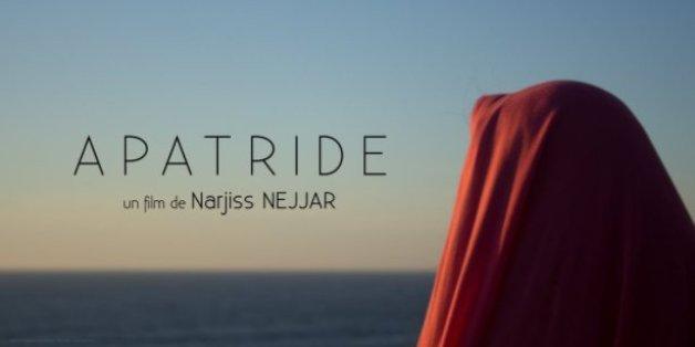 "Le film ""Apatride"" de Narjiss Nejjar portera sur l'expulsion des Marocains d'Algérie en 1975"
