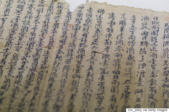 ancient chinese book