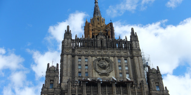The picture shows the  Ministry of Foreign Affairs of the Russian Federation in Moscow