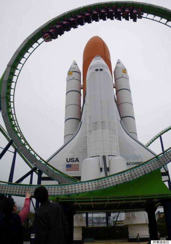 space world fukuoka