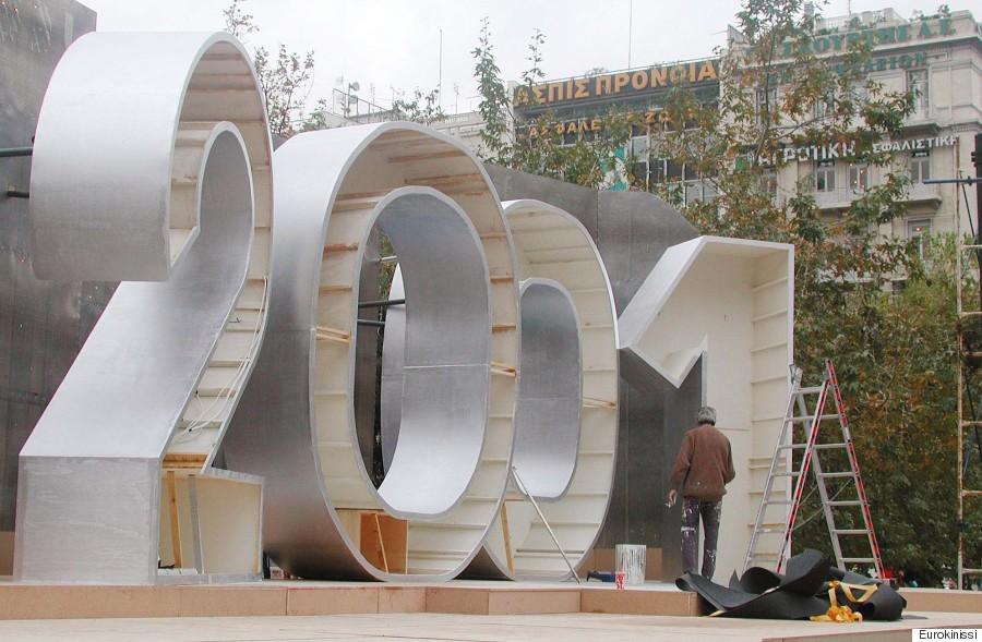 xmas2001