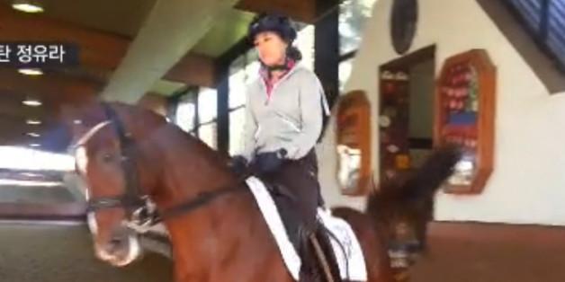 최순실 씨 딸 정유라 씨가 지난 해 9월 독일 카셀만 승마학교에서 연습을 하는 동영상을 SBS가 20일 보도했다