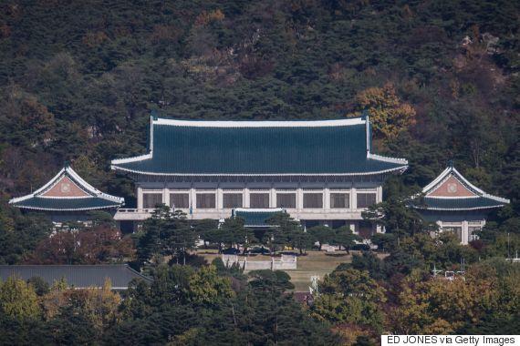 blue house seoul