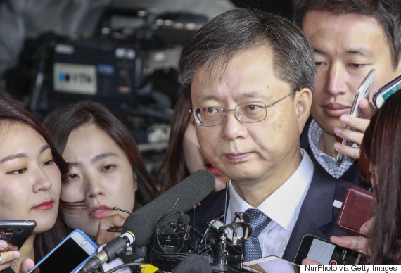 korea prosecutor