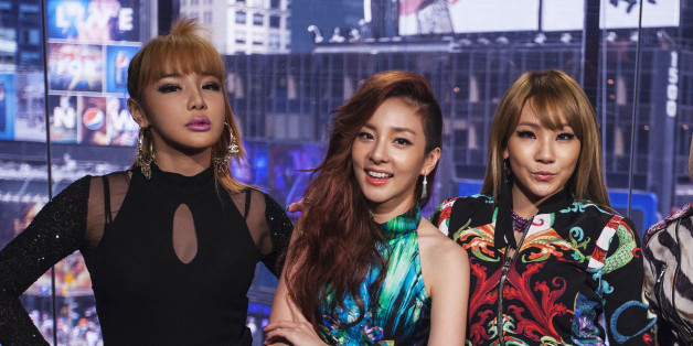 Members of the South Korean band 2NE1 (L-R) Bom, Dara, CL, and Minzy pose for a portrait in New York August 20, 2012. REUTERS/Lucas Jackson (UNITED STATES - Tags: ENTERTAINMENT)