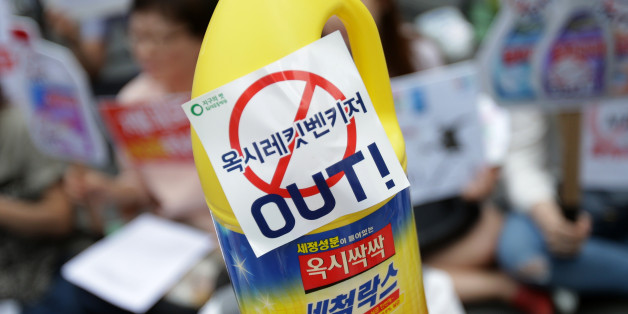 SEOUL, SOUTH KOREA - MAY 31:  Members of the local civic group Korea Federation for Environmental Movements participate in anti-Oxy Reckitt Benckiser protest at Oxy headquarter on May 31, 2016 in Seoul, South Korea. Protesters hold a anti-Oxy Reckitt Benckiser rally to launch a boycott campaign against the British firm's products in front of Oxy headquarter in South Korea.  (Photo by Chung Sung-Jun/Getty Images)