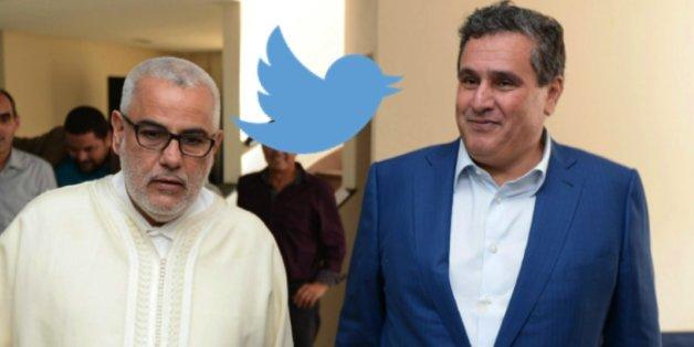 Réseaux sociaux: Les réactions de la Twittoma partagées face au blocage politique