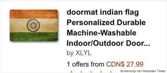 india flag doormat