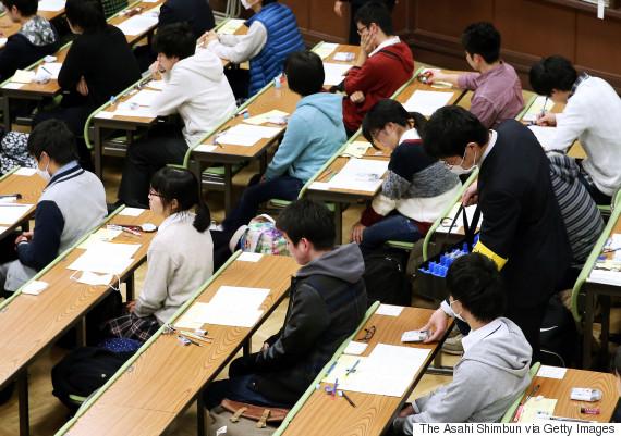 japan school test