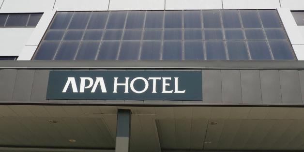 Photo taken June 20, 2016, in Iselin, New Jersey, shows a grand opening of APA Hotel Woodbridge, the first property in Japanese hotel chain APA Group's planned overseas expansion. Open to guests since last November, the hotel is undergoing a series of renovations through the spring of 2017. (Photo by Kyodo News via Getty Images)
