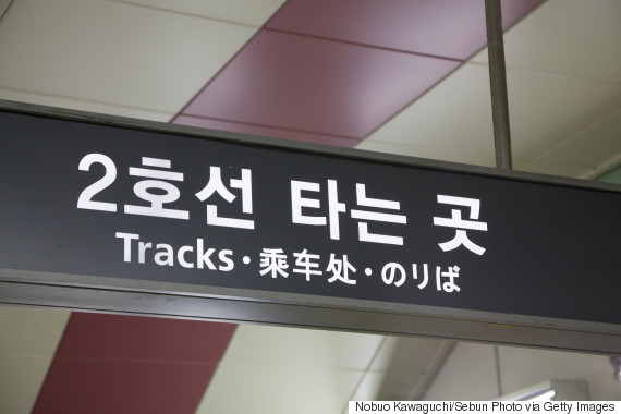 korea subway