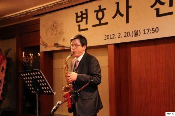 hwang sax