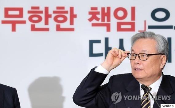 korean assembly