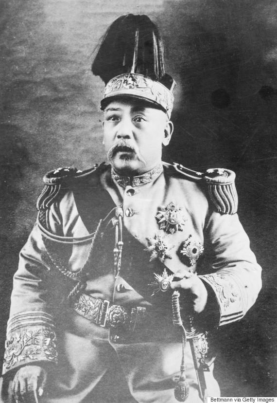 yuan shihkai