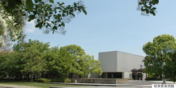 the museum of fine art gifu